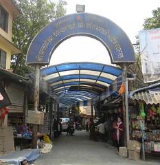 Shri Ballaleshwar Temple, Pali (Sachin Baikar) Tags: maharashtra pali ganpati ashtavinayak ballaleshwartemple