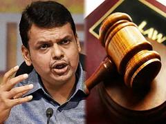 Maharashtra becomes 1st state to pass law against social boycott (Share GK) Tags: law maharashtra socialboycott