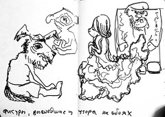 1522 ( ) Tags: animals ink 365 sketches brushpen  storytales