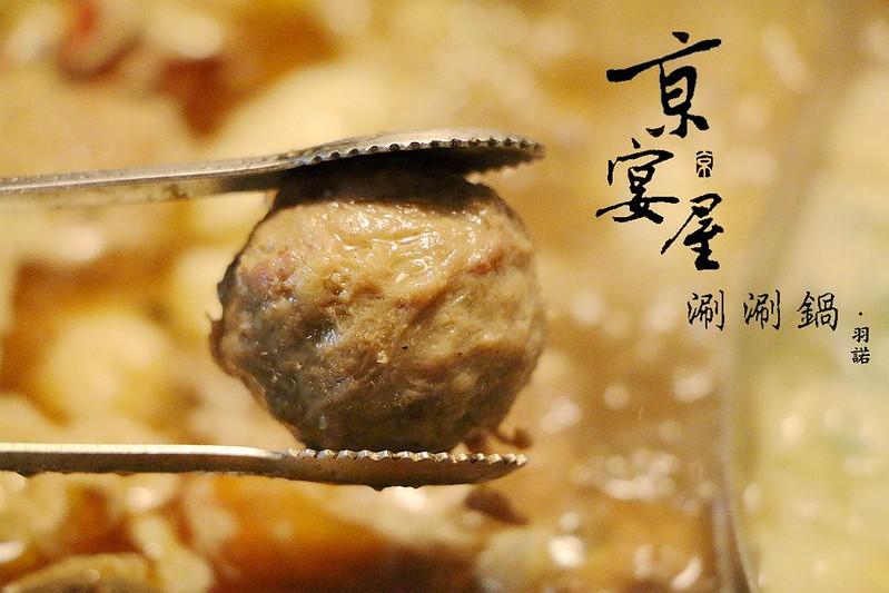 京宴屋Jing Yan Wu059