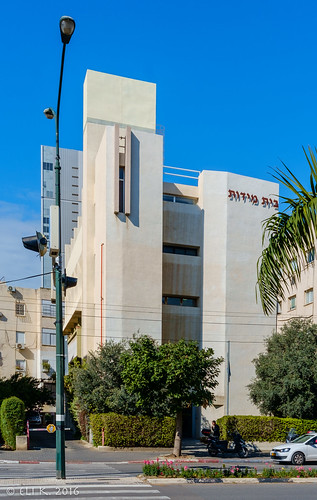 Beit Midot, Weizmann Street, Tel Aviv