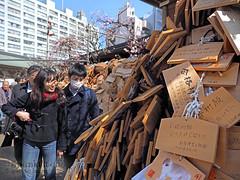 Yushima Tenjin Plum Blossom Festival (spunktitud3) Tags: japan tokyo spring   ume yushima tenjin select  plumblossoms yushimatenjin     yushimatenjinshrine