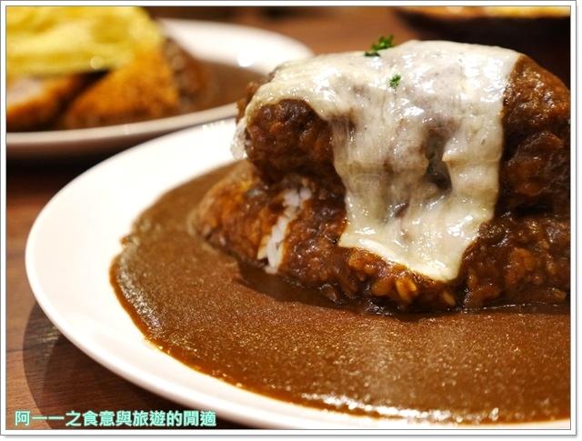 台北車站美食.京站.Izumi-Curry.咖哩.大阪.巨無霸.漢堡排image018