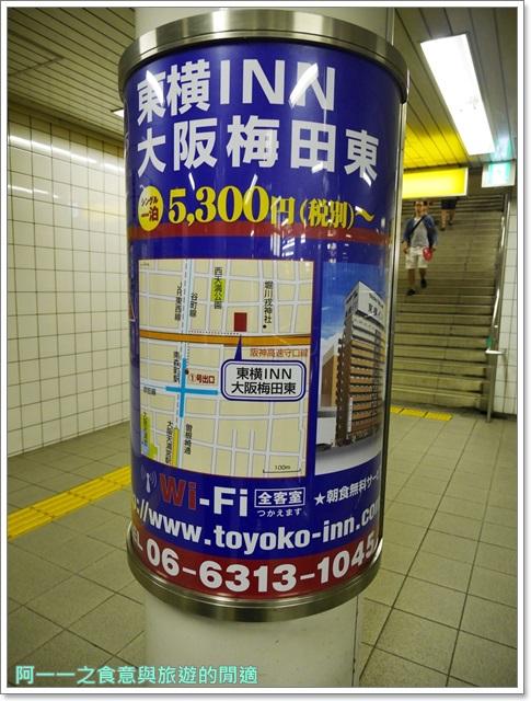 大阪飯店推薦.天神祭.東橫inn.大阪梅田東.平價.早餐image005