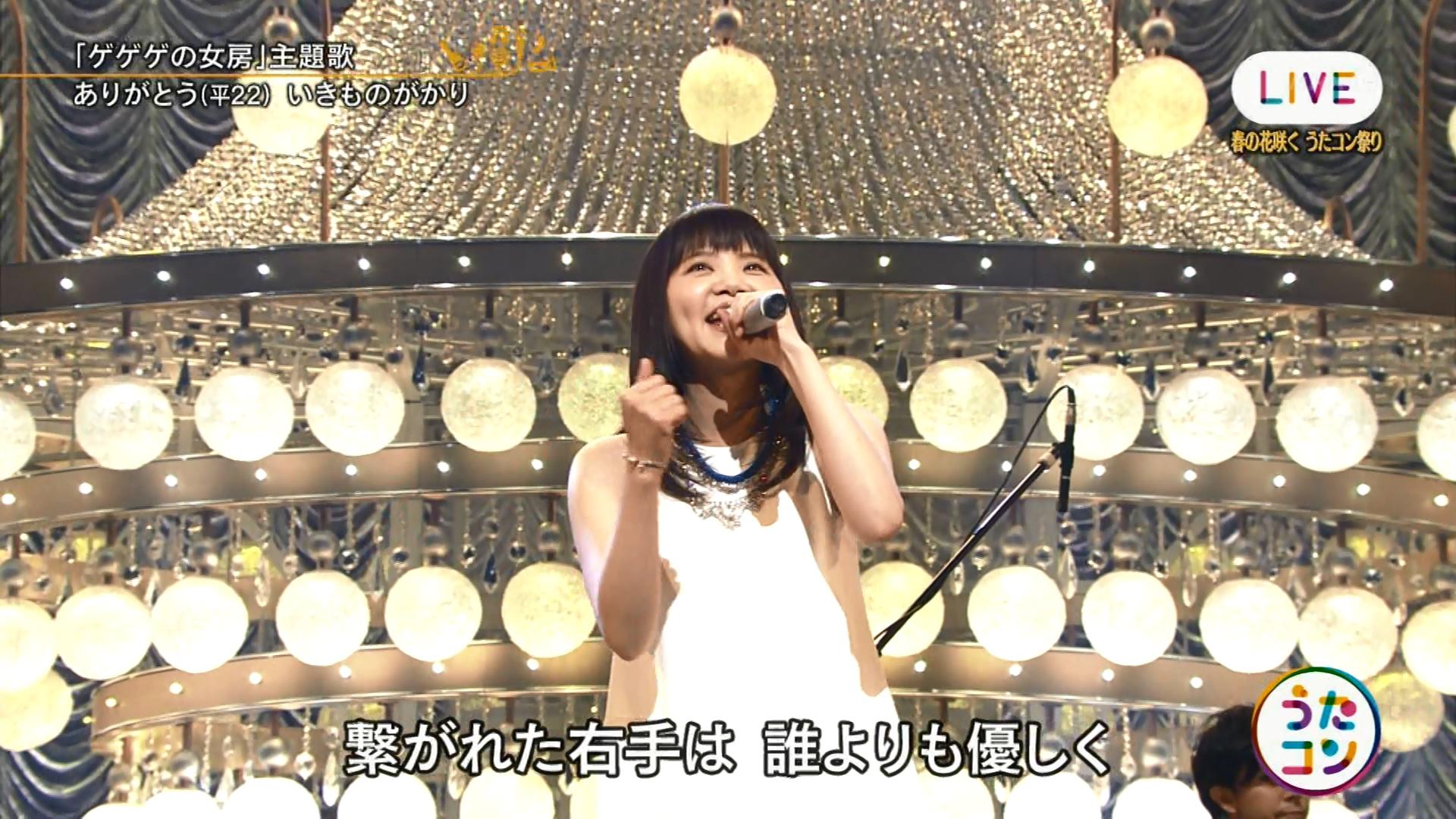 2016.04.12 全場(うたコン).ts_20160412_205506.899