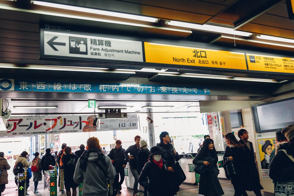 160120 東京