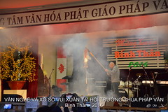 DON_4575 (Do's Photography) Tags: fire dance spring lion xuan van crackers nghe mung phap