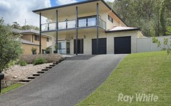 4 Mahogany Place, Fennell Bay NSW