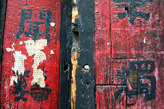 Doors in hutong  Beijing (Julien Mailler) Tags: world china door travel red asian julien alley asia chinese beijing asie hutong chinois chine nationalgeographic asiatique pkin lovelyphotos jules1405 unseenasia earthasia mailler