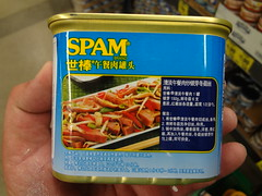 SPAM Lite (3) (Handsomejimfrommaryland) Tags: seattle tower turkey nude asian lite oven market spam low meat 25 blonde grocery foreign sodium outlet less roasted export hormel foriegn