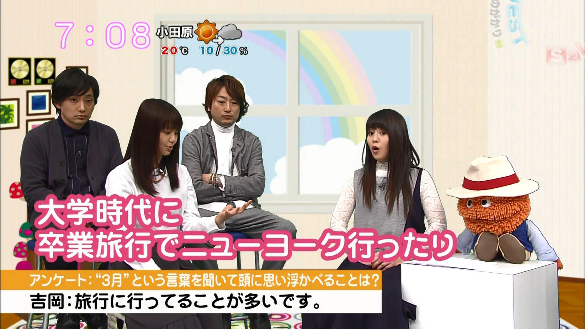 2016.03.18 いきものがかり(saku saku).ts_20160318_101949.195