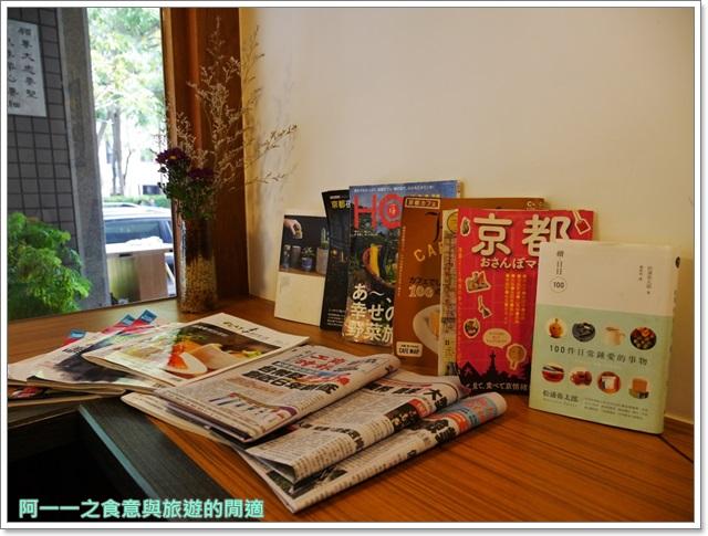 台中美食.下午茶.明森.京咖啡蔬食朝食屋.抹茶.鬆餅image015