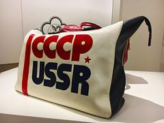 Soviet era design