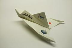 Takuo Toda (Kristina Wiling) Tags: origami paperplane thefoldawakens spacegride takuotoda