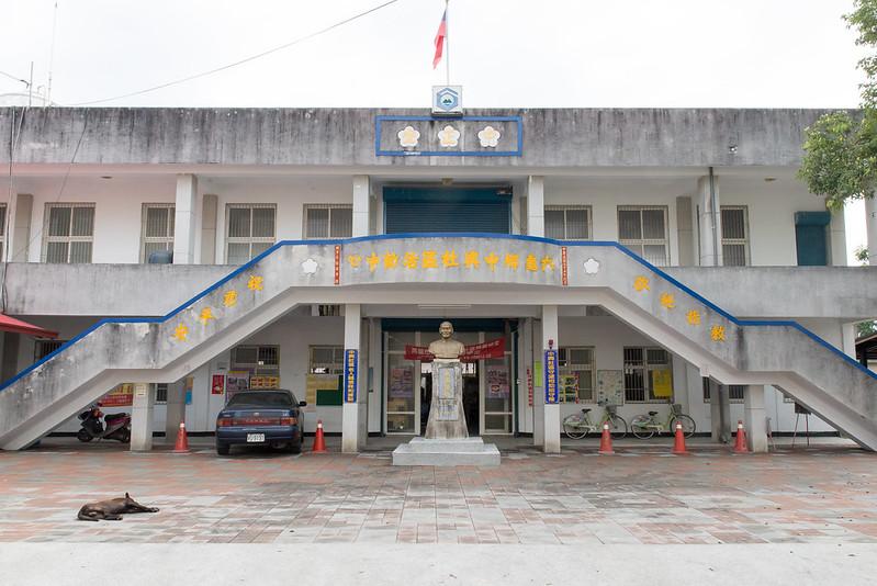 高雄六龜中興社區龍興驛站