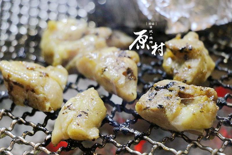 原村日式炭火燒肉吃到飽121