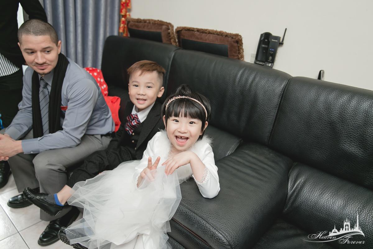 婚禮記錄@中和華漾_0020.jpg