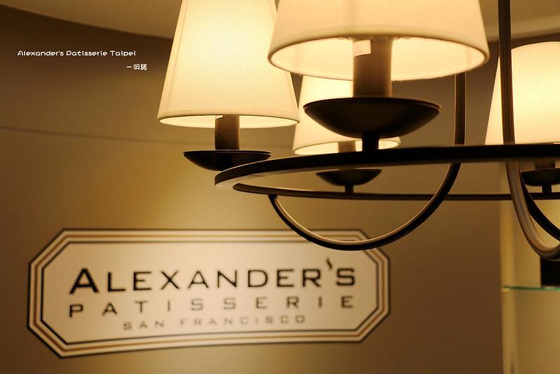 Alexander's 亞歷山大法式甜點117