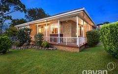 1/14 Resthavan Road, South Hurstville NSW