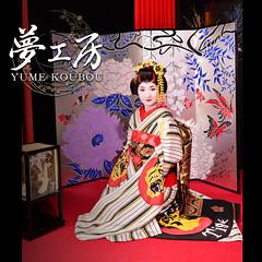 DSC_1090 (yumekoubou makeorver studio japan) Tags: japan kyoto maiko geiko  photostudio kimono makeover  oiran