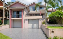 45 Castle Street, Blakehurst NSW