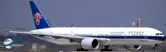 China Southern Airlines 777-31B/ER (B-2008) (aircraftvideos) Tags: nyc newyorkcity newyork airplane airport aircraft aviation uae jfk emirates airbus a380 ek ba boeing 707 tnt britishairways 777 747 a330 qr 757 airliner a340 767 721 737 a320 727 southafrican 733 baw 773 csn a319 a321 789 787 772 744 a300 jbu b6 722 qatarairways qtr a318 a333 748 734 speedbird a332 764 738 762 763 johnfkennedyinternationalairport 74f 77f 788 avgeek 77w 77l kjfk a388 tntairways 77e 748i avhooker