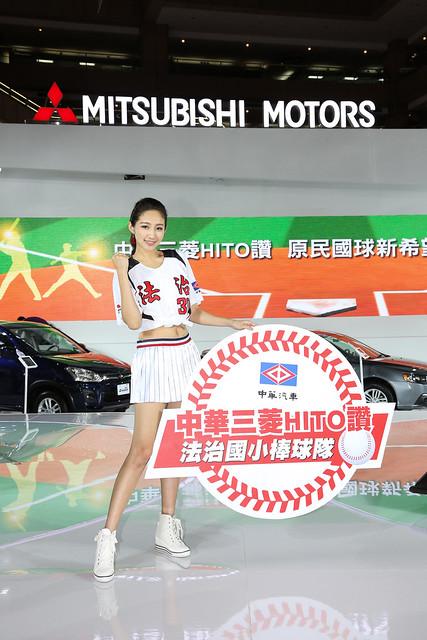 Mitsubishi-2(高嘉璐)