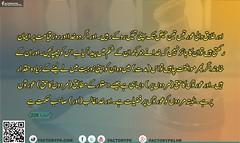 Surah Al-Baqrah Verse No 228 (faizme28) Tags: alquran albaqrah