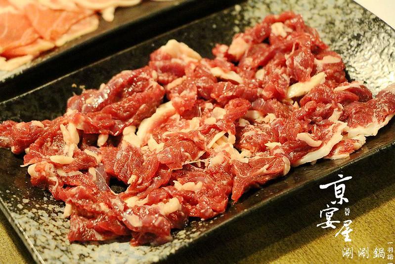 京宴屋Jing Yan Wu112