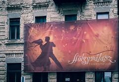Shall We Dance (kareszzz) Tags: old winter building 50mm hungary sony budapest ad february urbanphotography 2016 dancestudio 50mmf17 minolta50mmf17 sonya200