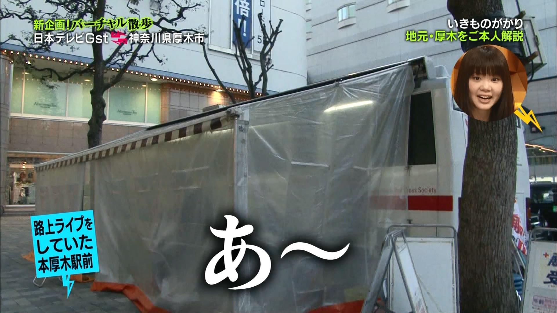 2016.03.11 全場(バズリズム).ts_20160312_024654.339