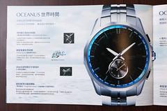 IMG_0127_LR (weiyu826) Tags: casio s3000 ocw oceanus 電波時計 光動能 電波錶