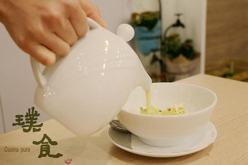 璞食Cucina pura餐廳094