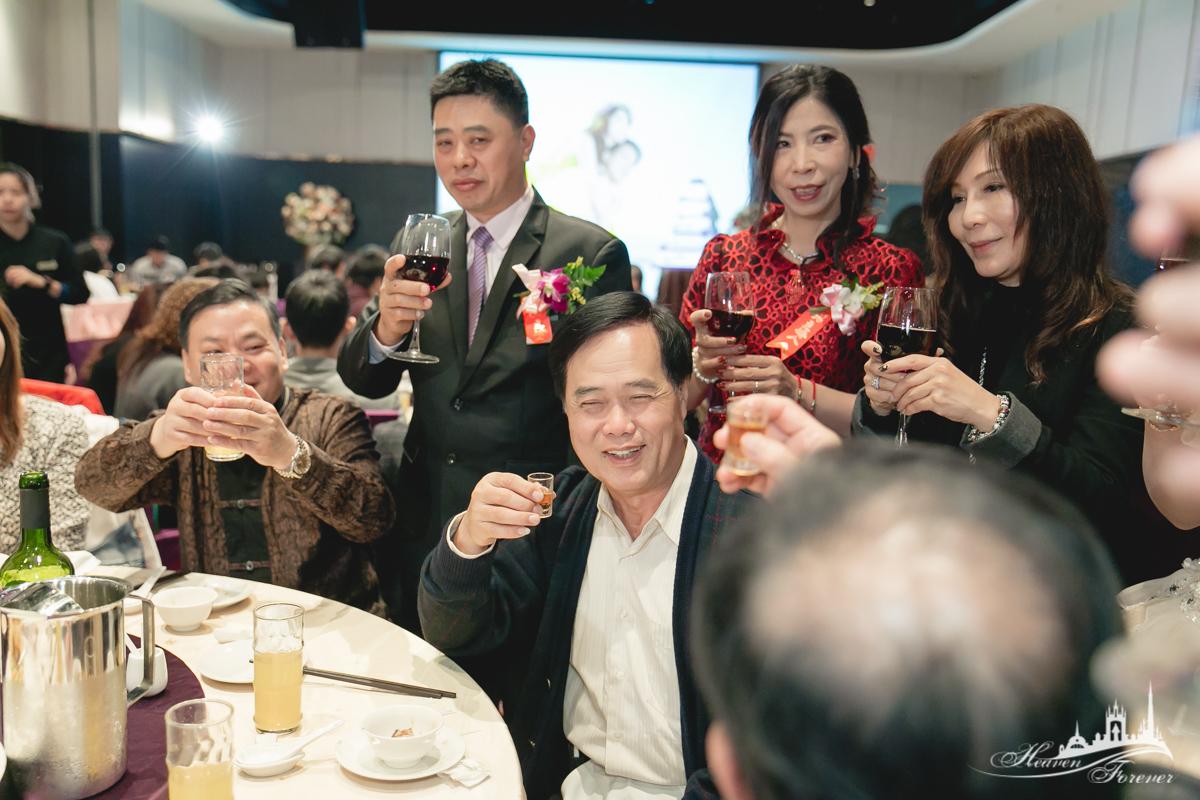 婚禮記錄@中和華漾_0122.jpg
