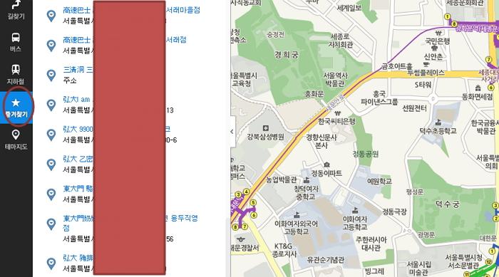 地圖比較 003.jpg