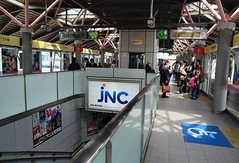 Yurikamome  (jpellgen) Tags: travel station japan train asian japanese tokyo nikon asia  nippon  odaiba nihon edo kanto koto yurikamome  honshu 2016  d7000   mikakohyatt kokusaitenijoseimon