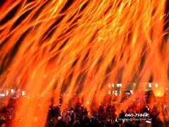 DAO-75844 (Chen Liang Dao  hyperphoto) Tags: taiwan