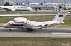 Sudan Government An-74 ST-PRB (birrlad) Tags: turkey airplane airport state ataturk taxi aircraft aviation sudan airplanes jet visit istanbul international vip government departure ist takeoff runway rare departing taxiway antonov an72 an74 an74200 stprb