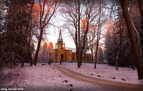 Peter and Paul Church. Shuvalovsky Park.