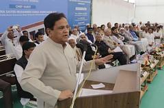 : Ahmed Patel (vishnupatel871) Tags: education all problem mp through said ahmed patel solve