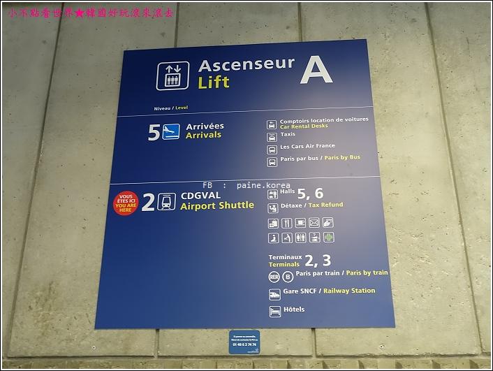法國戴高樂機場 巴黎博物館pass (8).JPG