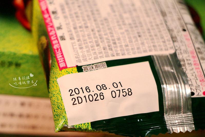 LOTTE日本樂天- CHOCO PIE奢華抹茶巧克力派20