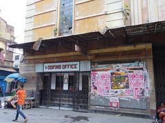 Society Cinema[2016] (gang_m) Tags: 映画館 cinema theatre インド india india2016 kolkata calcutta コルカタ カルカッタ