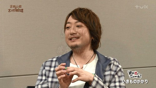 2016.04.16 いきものがかり(吉田山田のオンガク開放区).ts_20160416_220357.751