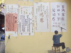 Street-Art in China Town (Bangkok, Thailand) (Sasha India) Tags: streetart thailand graffiti chinatown bangkok hieroglyphs