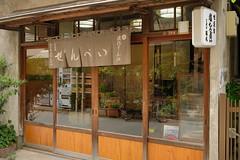 DSCF2025 (keita matsubara) Tags: japan  saitama urawa