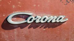 Corona (GmanViz) Tags: color detail car nikon automobile corona badge toyota type script gmanviz d7000
