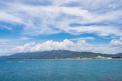 Far away ,Checheng township in Pingtung county,Taiwan (ShengRan) Tags: blue 35mm landscape nikon taiwan sigma pingtung d600 goodweather