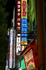 P1020034.jpg (Ryosuke Yagi) Tags: building night buildings tokyo town view shot nightshot scene electronics  akihabara nightscene nightview electronic   electronictown