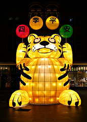 2016 Sydney Chinese New Year #51 (dominotic) Tags: horse dog rabbit monkey pig rat dragon snake tiger sydney goat australia ox festivaloflight nsw newsouthwales rooster chinesezodiac yearofthemonkey 2016 cityofsydney sydneychinesenewyear lunarnewyearcelebration cnysyd lunarlanterns